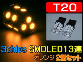 t20-13-or-1[2].jpg