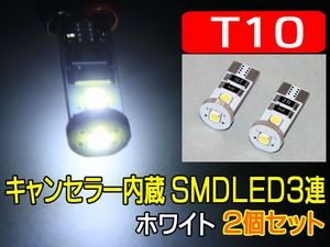 t10-3-c-1[1].jpg