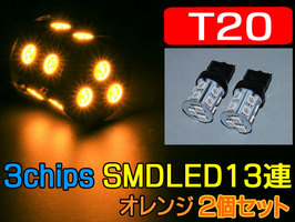 t20-13-or-1[3].jpg