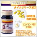 vitaminb50lifestyle.jpg