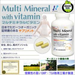 mineralvitamin.jpg