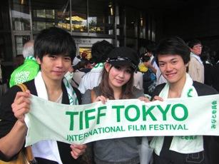TIFF学生応援団