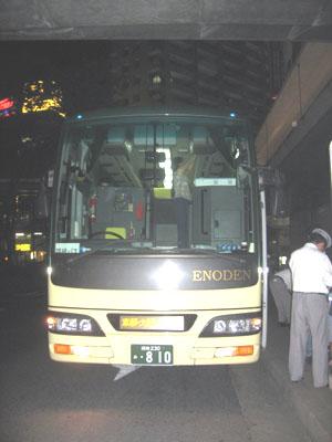 1深夜バス出発.jpg