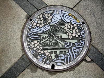34大阪マンホール.jpg