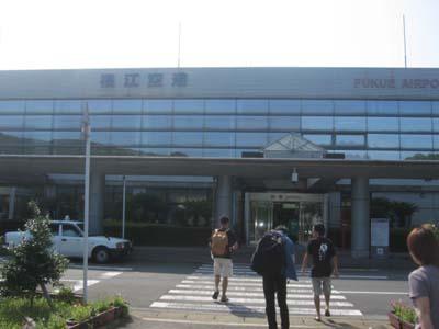 IMG_3080-福江空港.jpg