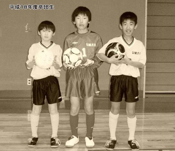 平成18年度卒団生