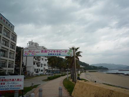 waikiki beach 003.jpg