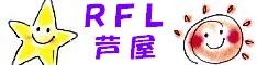 RFLLogo_234_60_1.jpg