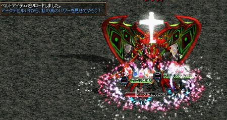 RedStone 07.11.13[04].jpg
