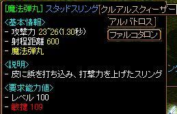 RedStone 07.10.05[00].JPG