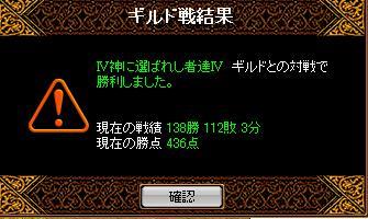 RedStone 08.02.02[00].jpg