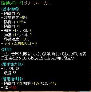 RedStone 07.12.02[00].jpg