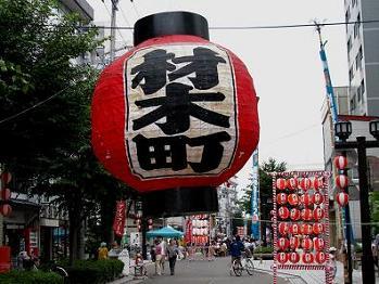 321)酒買例大祭1.jpg