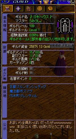 s-RedStone 10.06.07[02].jpg