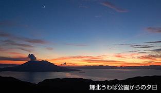 うわば-夕日top_01.jpg
