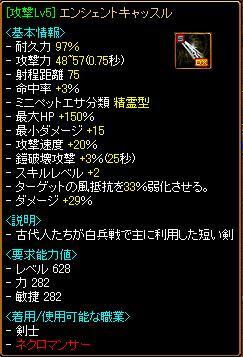 4・19キャッスル.JPG