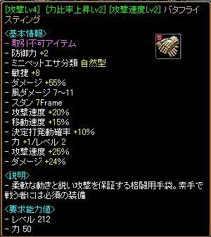 4・19バタ.JPG