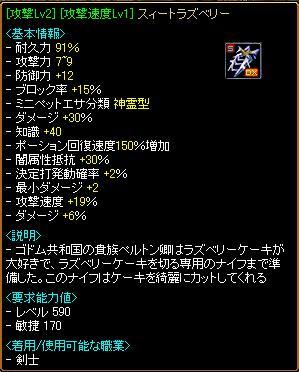 4・19ラズ.JPG