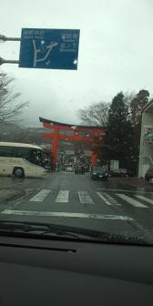箱根関所手前201011.JPG