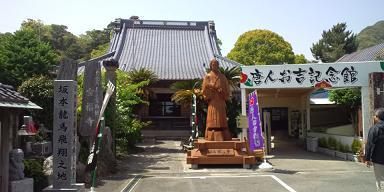 お吉記念館01.jpg