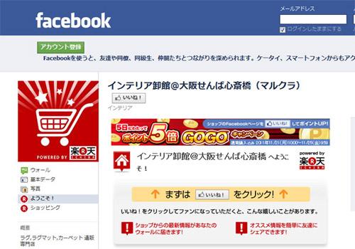 facebookpage03
