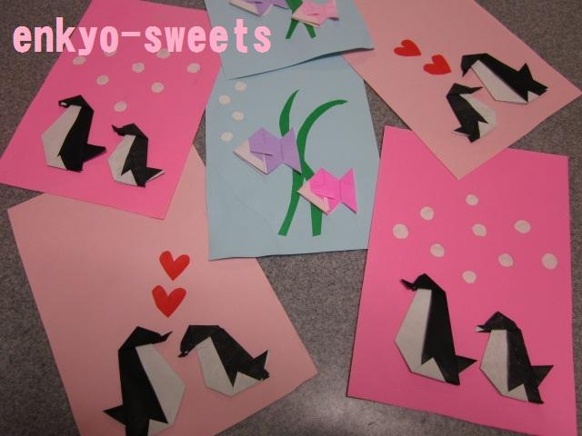 クリスマス 折り紙 折り紙 7月 : matome.naver.jp