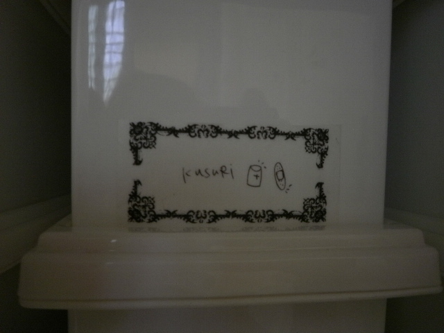 box (8).JPG