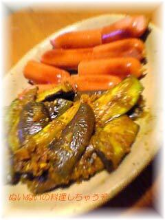 茄子カレー炒め