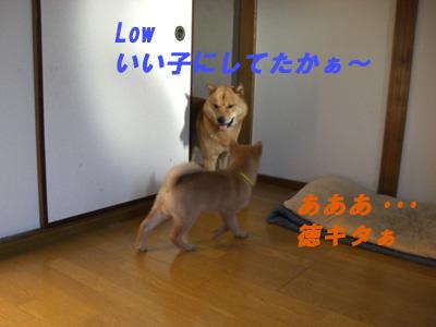 徳&郎.jpg