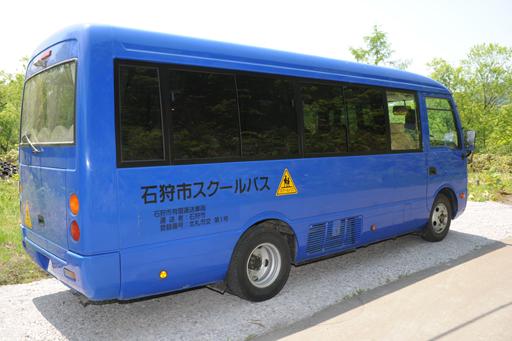 混乗バス」に乗ってみよう!@厚田区発足 | 浜益(はまます)楽天生活 ...