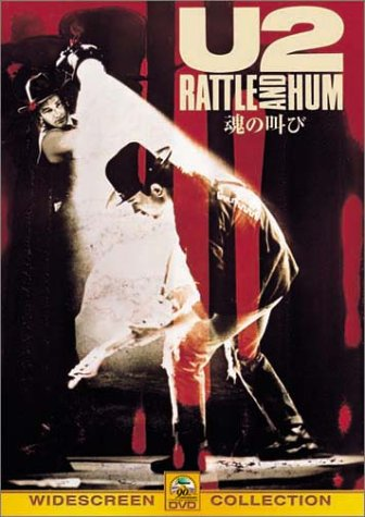 rattle and hum dvd