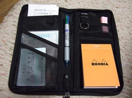 20100419パスポートケース