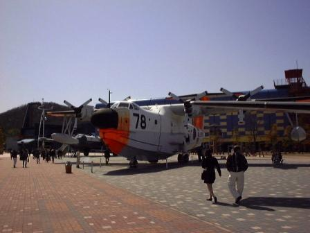 US-1A救難飛行艇 9078号機