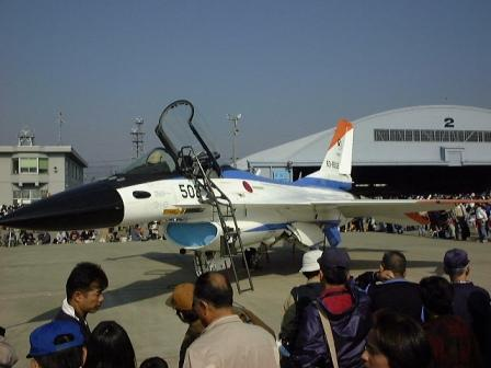 XF-2 FRONT