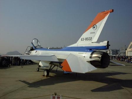XF-2 REAR
