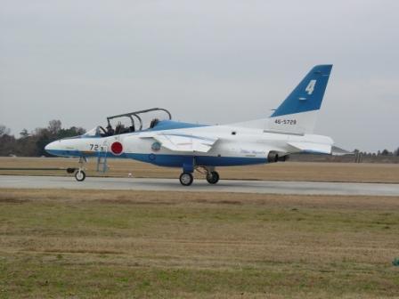 T-4 BLUE