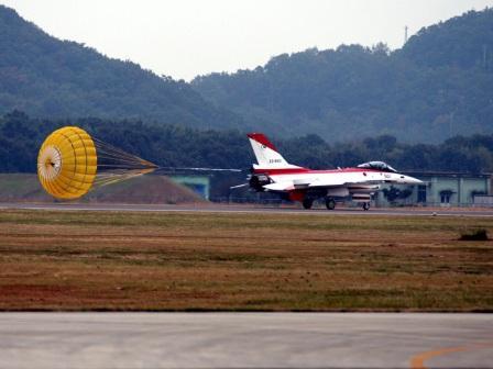 XF-2 着陸 岐阜2005
