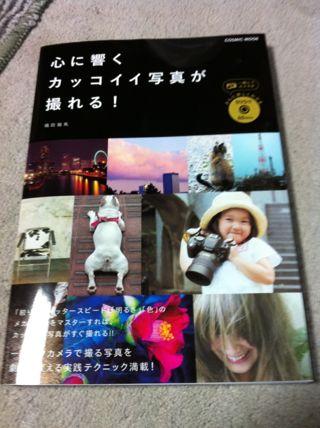 2011_10_22_1