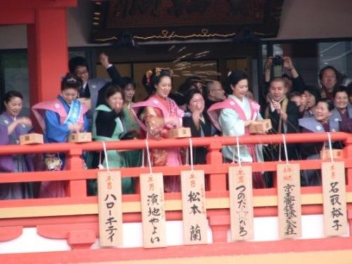 2009_setsubun_002