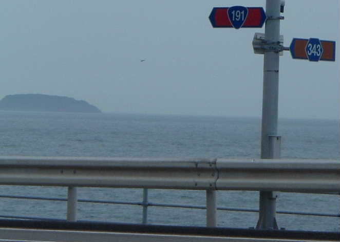 山口の情報(広島、島根も少しあり)岩国中心