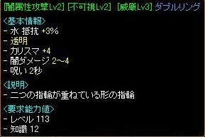 透明 ダブリン.JPG