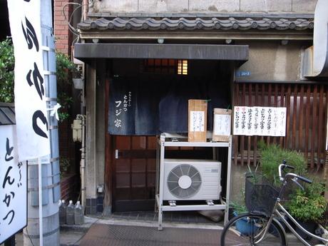 浅草トンカツ屋「フジ家」2