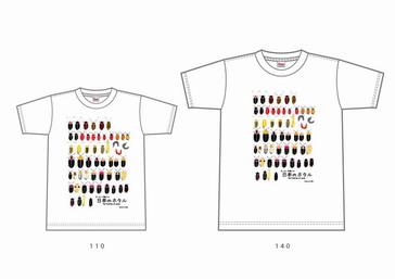 豊田ホタルTシャツ 364.jpg