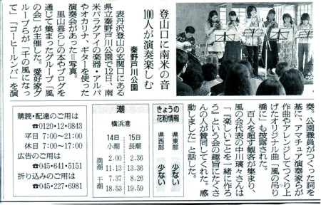 asahi.com.jpg