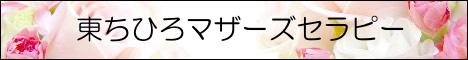 公式用バナー.jpg.png