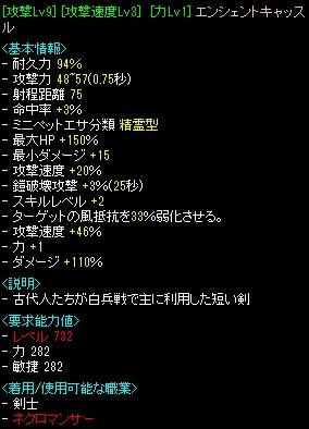 2011.6.29