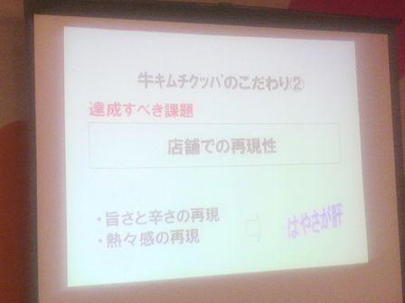 吉野家11.JPG