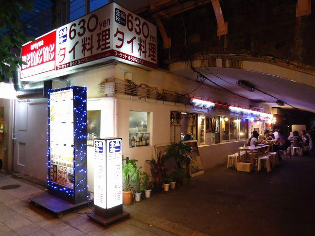 【銀座】お手ごろ価格で食べれるお店まとめ【隠れミシュラン ...