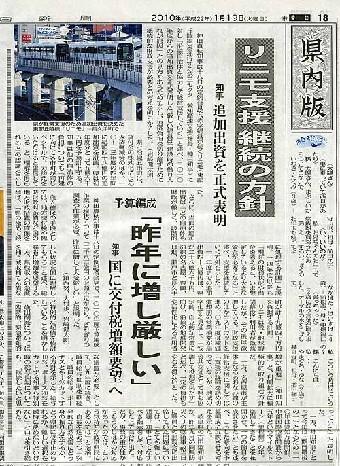 中10_01_19.jpg