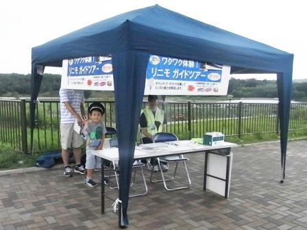 2011夏休みリニモガイドツアー4